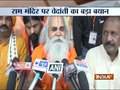 Construction of Ram Mandir will begin before election of 2019 takes place: Ram Vilas Vedanti