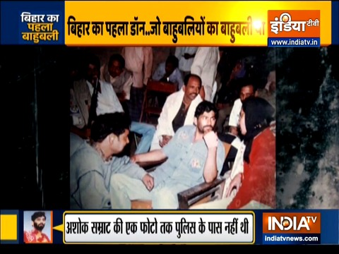 Watch special report on Bihar's first bahubali Ashok Samrat