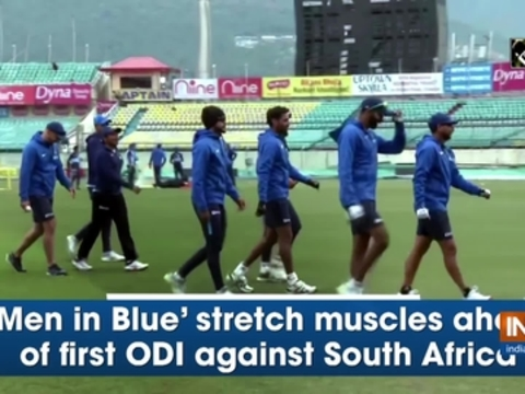 'Men in Blue' stretch muscles ahead of first ODI against South Africa