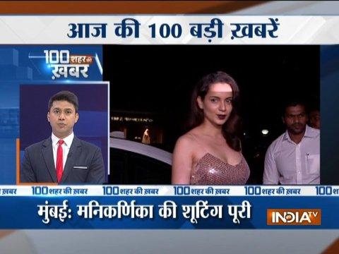 100 शहरों की 100 बड़ी खबरें | 16 अक्टूबर, 2018