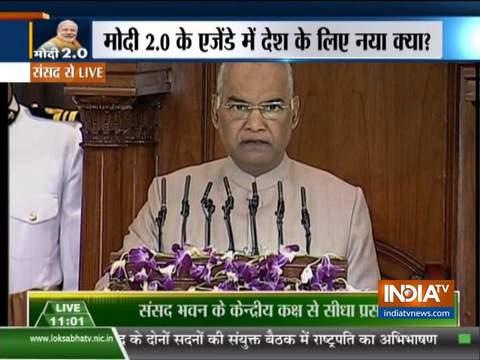 राष्ट्रपति राम नाथ कोविंद ने संयुक्त संसद सत्र को किया संबोधित
