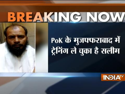 Suspected Lashkar Terrorist Saleem Khan arrested from Mumbai Airport