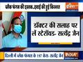 Mucormycosis: 197 cases of black fungus in Delhi says Health Minister Satyendra Jain