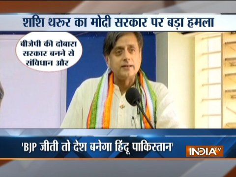 Shashi Tharoor sparks controversy, says India will become Hindu Pakistan if BJP wins 2019 LS polls