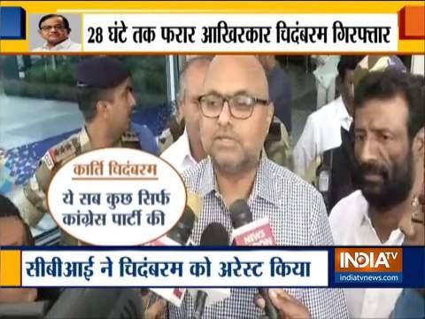INX मीडिया मामला: CBI कर सकती है पी चिदंबरम की हिरासत की मांग; ईडी आईओ राकेश आहूजा का तबादला