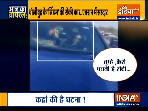 Aaj Ka Viral| Man blocks actor Ajay Devgn's car over silence on farm laws?