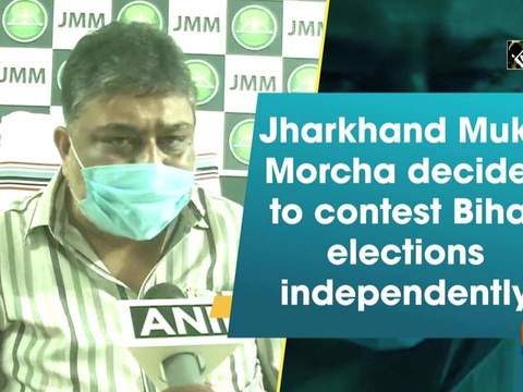 Jharkhand Mukti Morcha decides to contest Bihar elections independently