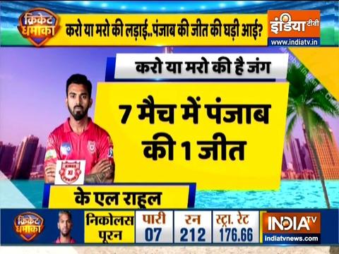 IPL 2020: आरसीबी के कप्तान विराट कोहली ने टॉस जीतने के बाद पहले बल्लेबाजी  फ़ैसला किया