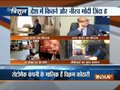 Trishool: Reality Check of Major News Of The Day   19th February, 2018