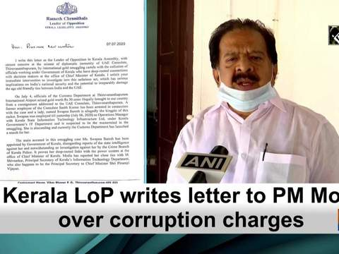 Kerala LoP writes letter to PM Modi over corruption charges