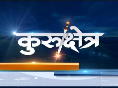 कुरुक्षेत्र: अनुच्छेद 370 हटने के बाद पूरे जम्मू और कश्मीर ने मनाया शांतिपूर्वक ईद का त्यौहार