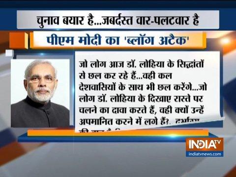 राम मनोहर लोहिया को एनडीए सरकार पर गर्व होता: पीएम मोदी