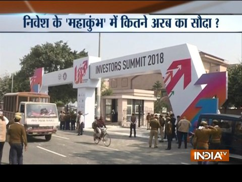 Lucknow: Uttar Pradesh signs 900 MoUs before start of investors' summit 2018