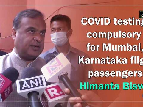 COVID testing compulsory for Mumbai, Karnataka flight passengers: Himanta Biswa