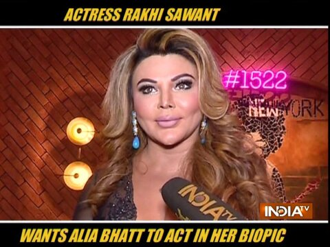 Rakhi Sawant talks about her mother's health with India Tv
