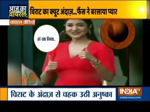 देखिए इंडिया टीवी का स्पेशल शो आज का वायरल | 29 अक्टूबर, 2020