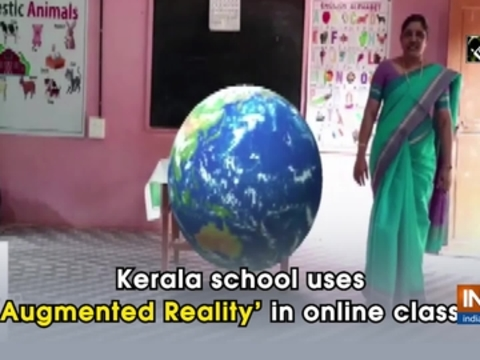 Kerala School uses 'Augmented Reality' in online classes