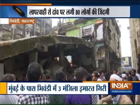 मुंबई: भिवंडी में तीन मंजिला इमारत गिरी, 10 लोगों की मौत