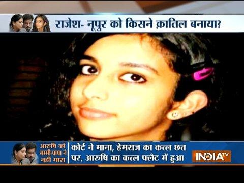 Aarushi murder case: Know why CBI suspected Rajesh and Nupur killed their lone daughter