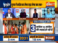 Kurukshetra: BJP, TMC, Left, Congress go all out to seek voters' support in Bengal