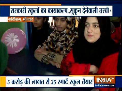India TV EXCLUSIVE: श्रीनगर बनने जा रहा है स्मार्ट सिटी, 25 हाई-टेक स्कूल शुरू