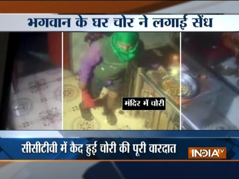 Thief caught robbing Chhattisgarh temple on camera