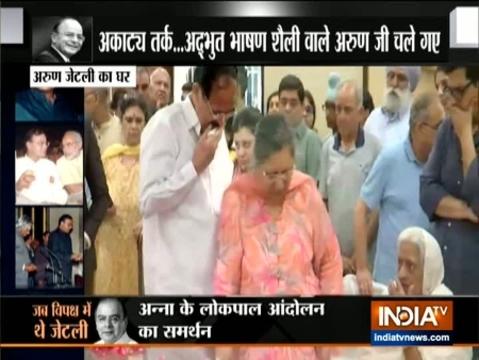 उपराष्ट्रपति एम वेंकैया नायडू ने पूर्व केंद्रीय वित्त मंत्री अरुण जेटली को श्रद्धांजलि दी