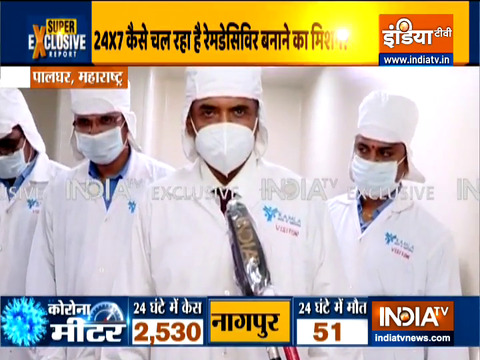 India TV exclusive: Watch Production of Remdesivir injection
