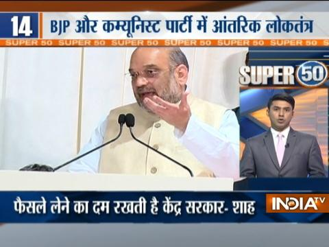 Super 50 : NonStop News | 19th June, 2017