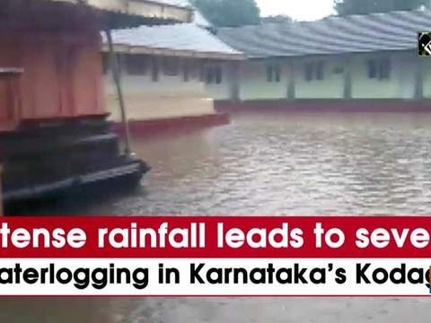 Intense rainfall leads to severe waterlogging in Karnataka's Kodagu