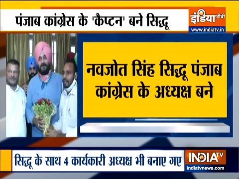 Navjot Singh Sidhu appointed President of the Punjab Pradesh Congress Committee