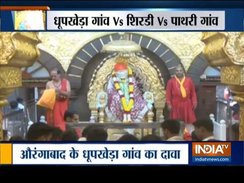 Claiming Saibaba was first spotted in Dhoopkheda, villagers seek funds from Maharashtra govt
