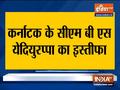Breaking News: Karnataka Chief Minister BS Yediyurappa resigns