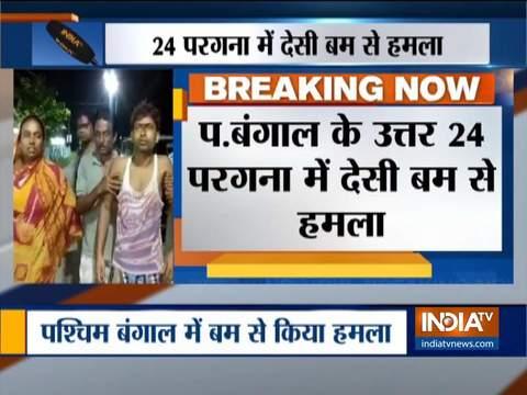 पश्चिम बंगाल: उत्तर 24 परगना में बम हमले में एक परिवार के 6 लोग घायल