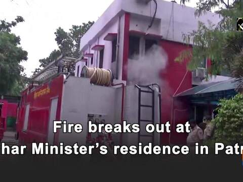 Fire breaks out at Bihar Minister's residence in Patna