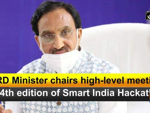 HRD Minister chairs high-level meeting on 4th edition of Smart India Hackathon