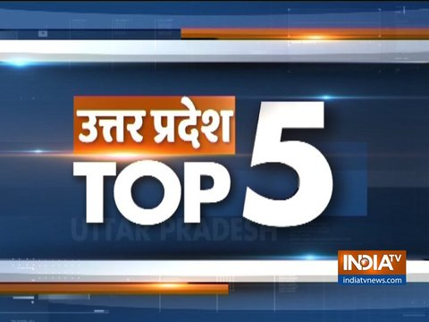 देखिए उत्तर प्रदेश की पांच बड़ी खबरें | 21 जनवरी, 2019