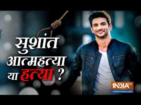 Sushant Singh Rajput Death Case: Bihar Police investigate Rumy Jaffery