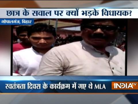 RJD MLA gets miffed-up on a student during Independence Day program in Bihar