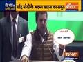 Watch India TV Special show Haqikat Kya Hai | July 25, 2020