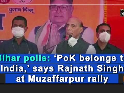 Bihar polls: 'PoK belongs to India,' says Rajnath Singh at Muzaffarpur rally