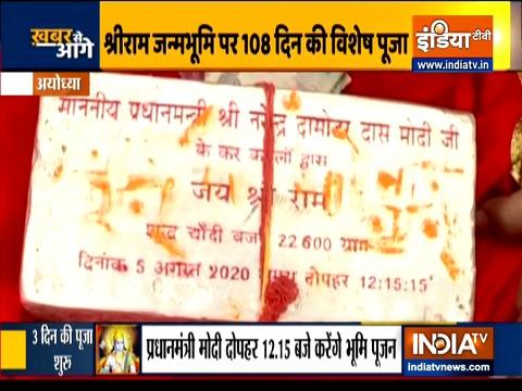 खबर से आगे: 5 अगस्त की पूरी तैयारी, अद्भुत सजी अयोध्या नगरी, देखिए खास रिपोर्ट