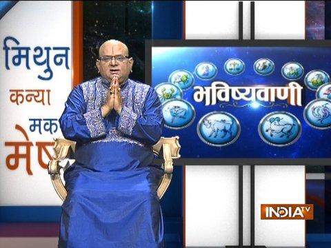 Bhavishyavani | September 29, 2018 ( Full )