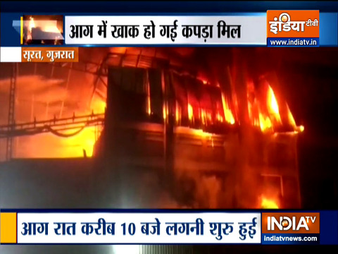 Gujarat: Massive fire breaks out in Surat's textile mill