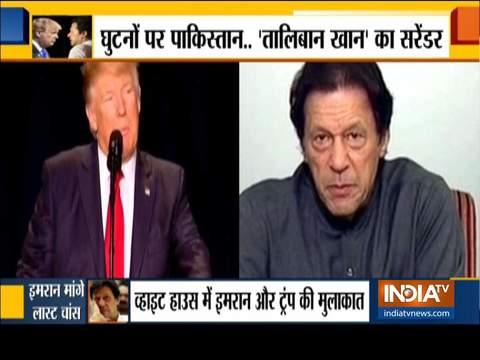 अमेरिकी राष्ट्रपति डोनाल्ड ट्रंप ने व्हाइट हाउस में पाकिस्तान के प्रधानमंत्री इमरान खान की अगवानी की
