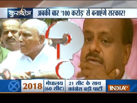 Karnataka Government Formation: कौन बनेगा सीएम, येदियुरप्पा या कुमारस्वामी?