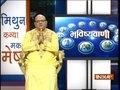 Bhavishyavani | August 14, 2018 ( Full )