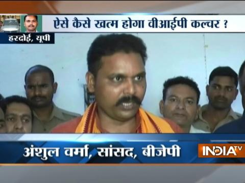 Crackdown on VIP culture: UP BJP MP Anshul Verma caught using siren
