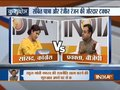 IndiaTV debate show Kurukshetra August 5: BJP's Sambit Patra Vs Congress' Ranjeet Ranjan