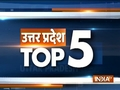 Uttar Pradesh Top 5 | October 23, 2018